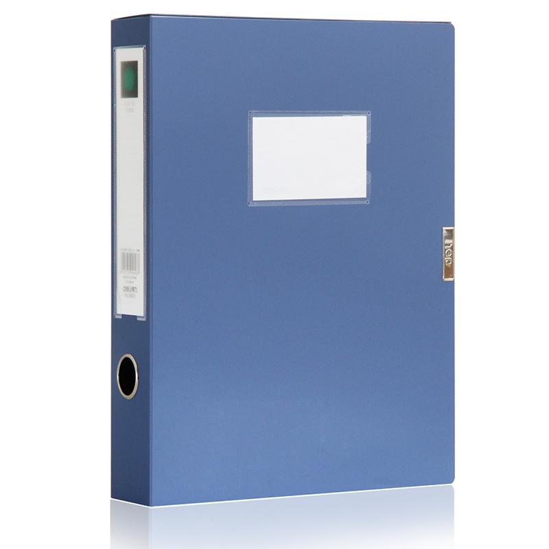 档案盒图片_得力(deli)5603/严采8607 55mm A4 3寸 粘扣档案盒(蓝色,12个/小箱;36 ...